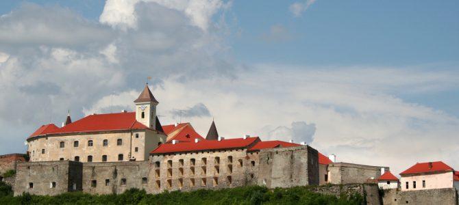Страшні місця України – Замок Паланок