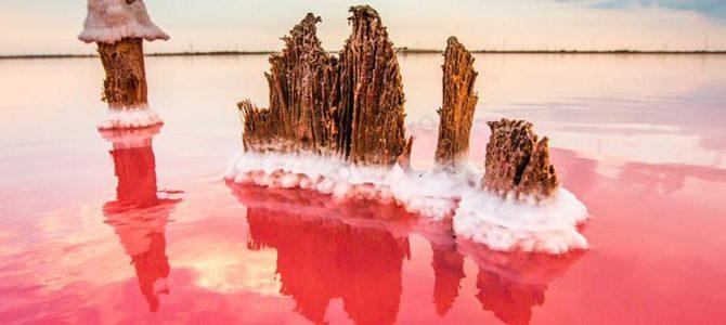 Українське Мертве море