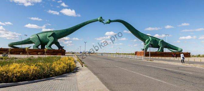 Місто динозаврів