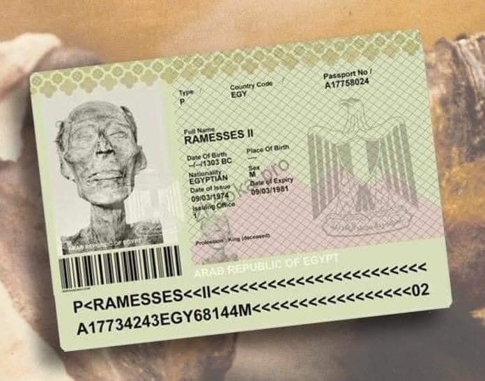 Фараону Рамзесу II був виданий діючий єгипетський паспорт